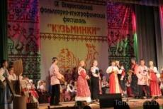 """""""Царев город"""" празднует Кузьминки в Татарстане"""
