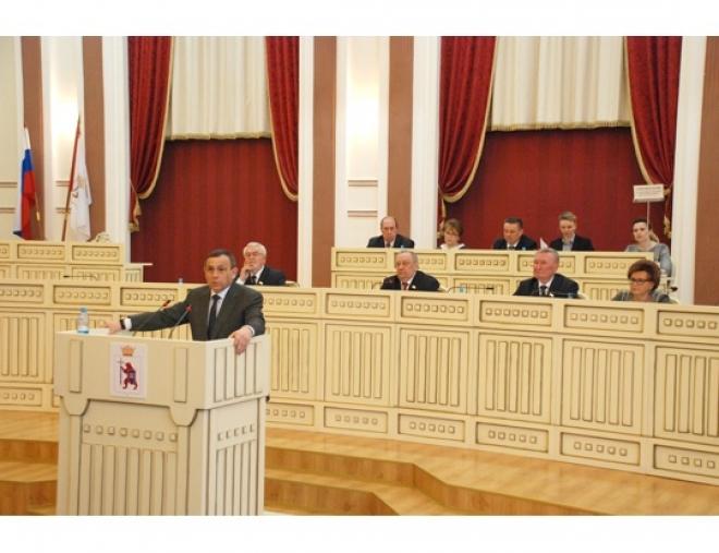 Итоги 25 сессии Государственного Собрания Республики Марий Эл