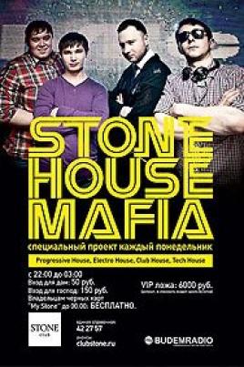 Stone House Mafia постер