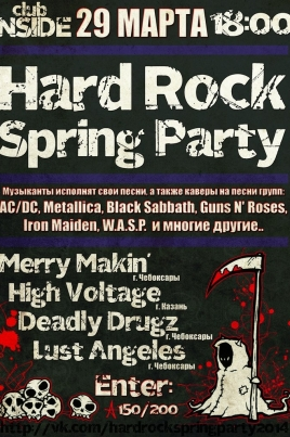 Hard Rock Spring Party постер