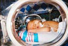 У недоношенных новорожденных появится больше шансов (Марий Эл)