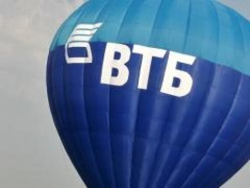 ВТБ принял участие в первом съезде региональных операторов капитального ремонта