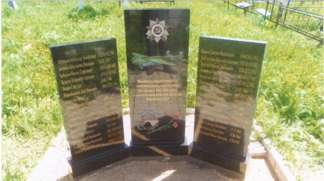 В посёлке Шойбулак открывается военный мемориал летчикам, павшим в годы ВОВ