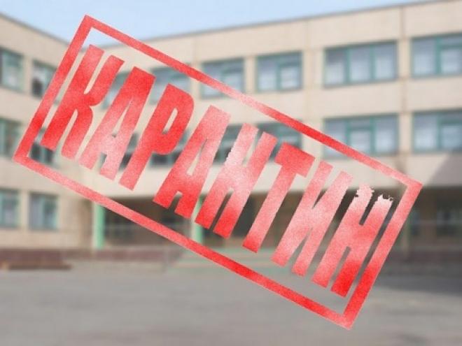 Образовательные учреждения Марий Эл закрывают на карантин