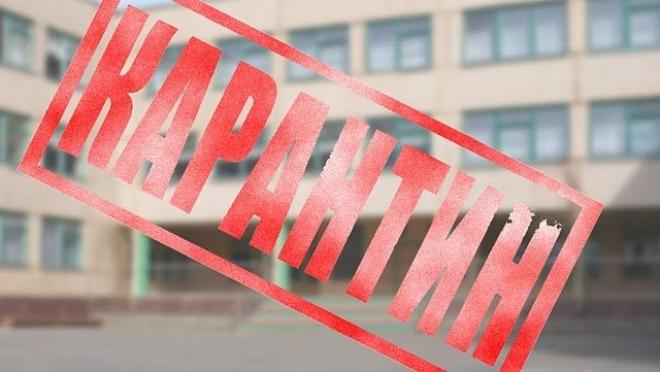 В Марий Эл начали закрывать на карантин школьные классы