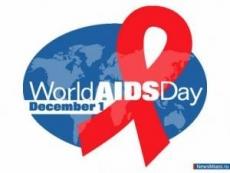 Сегодня — Всемирный день борьбы со СПИДом