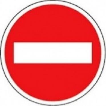 В Йошкар-Оле до конца июня закрыли улицу Гоголя