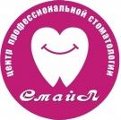 Стоматология «Смайл»