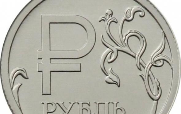 Банк России выпустил в обращение новую монету