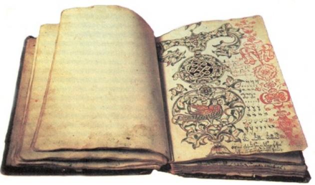 День славянской письменности и культуры начнется с вечерни