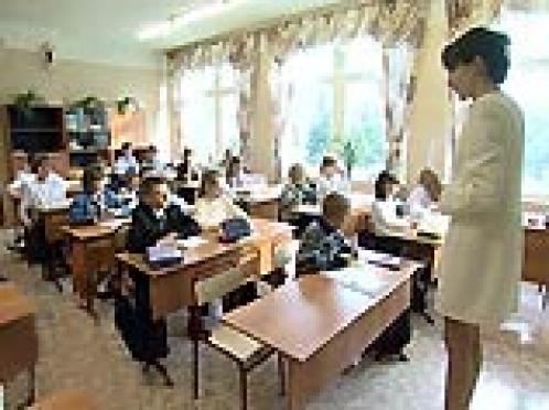 Родители учеников начальных классов Йошкар-Олы в шоке