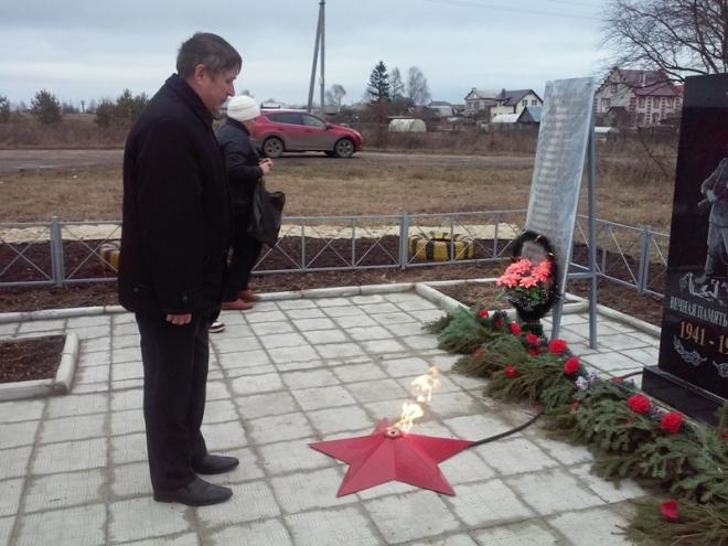 В деревне Шоя-Кузнецово зажгли Вечный огонь
