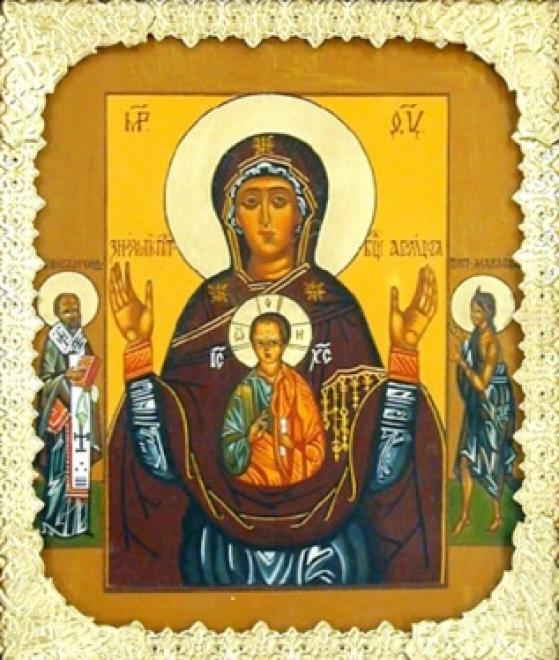 Православные верующие встречают «Знамение»