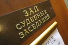 «Разбойники» из Косолапово оказались на скамье подсудимых