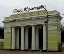 Сегодня центральный парк культуры Йошкар-Олы станет территорией безопасности