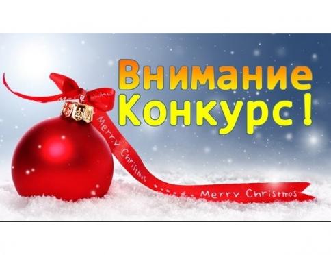 """Транспортная компания """"Союз-ТК"""" поздравляет подписчиков группы с наступающим Новым годом и разыгрывает 20 подарочных билетов по направлению Йошкар-Ола-Казань-Йошкар-Ола для наших пассажиров!"""