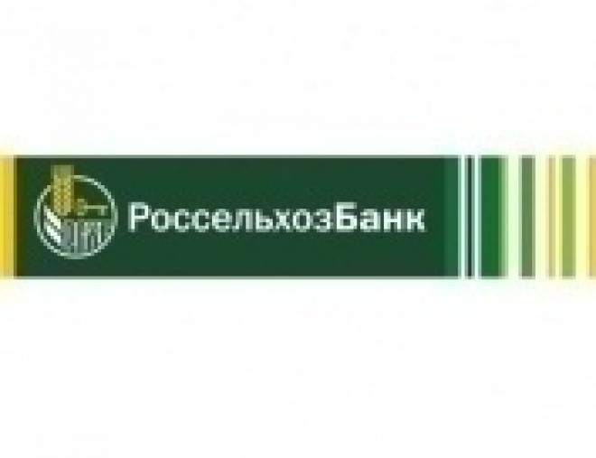 Марийский филиал Россельхозбанка подвёл итоги акции для пенсионеров