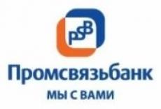 Промсвязьбанк был назван самым клиентоориентированным банком России на церемонии вручения национальной премии в области бизнеса «Компания года»