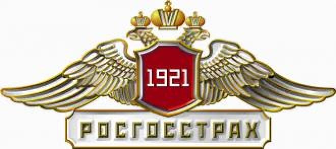 РОСГОССТРАХ застраховал 316 тысяч сотрудников «Почты России»
