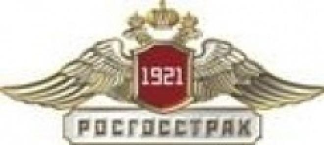 Росгосстрах в Воронежской области выявил мошенников, занимавшихся инсценировкой ДТП для получения незаконных  страховых выплат