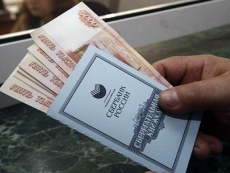 Россиянам вернут деньги накопленные в советские годы