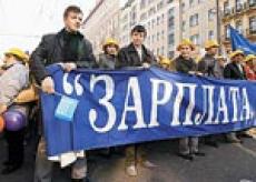 Прокуратура столицы Марий Эл вернула демонстрантам свободу