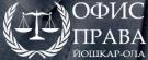Компания «Офис Права»