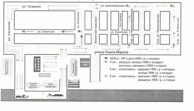 Водители Йошкар-Олы будут подстраиваться под «Кросс Нации-2015»