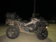 Квадроцикл врезался в шлагбаум — водитель погиб