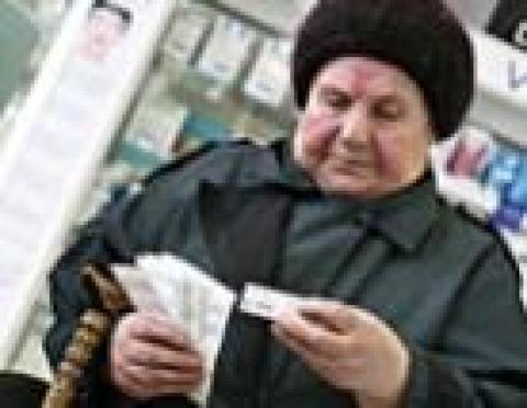 Получатели социальных пенсий в Марий Эл дождались перерасчета