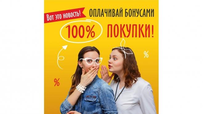 Списание 100%
