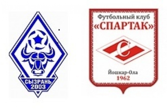 Поймавшая кураж «Сызрань-2003» сыграет сегодня с йошкар-олинским «Спартаком»