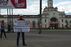 Завтра утром в Йошкар-Олу прибудет поезд Жириновского