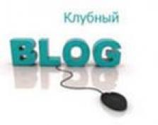 Репетиция всероссийской акции «Блогер против мусора»