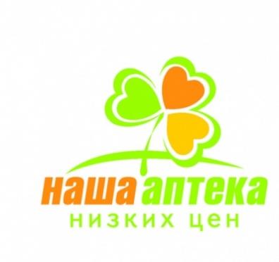 В 2013 году открылась 25-ая по счету «Наша аптека»