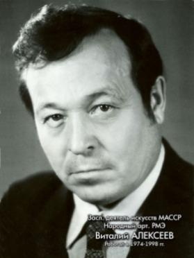 Президент России наградил марийского композитора Виталия Алексеева