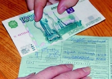 Врач-терапевт из Волжска обвиняется в получении взятки и служебном подлоге