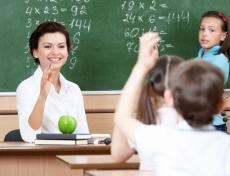 В Йошкар-Оле чествуют лучших педагогов столицы
