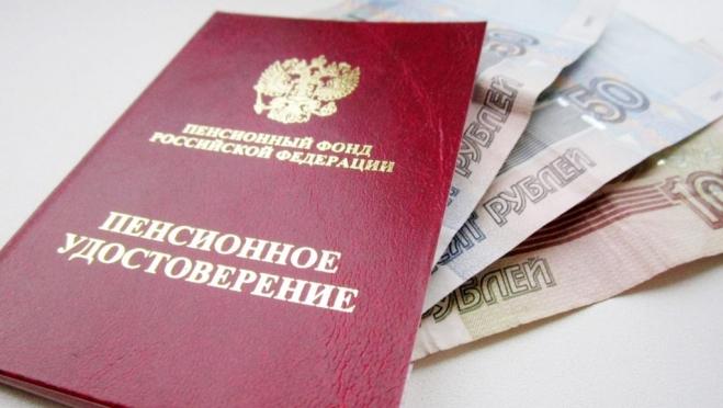 Максим Топилин озвучил средний размер пенсии в 2019 году