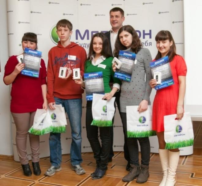 """""""МегаФон"""" обеспечил интернетом второй студенческий IT-форум"""