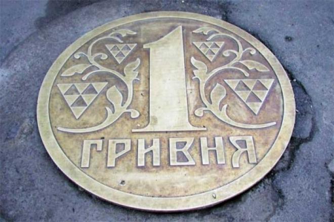 Гривна заканчивает своё хождение по Крыму и Севастополю