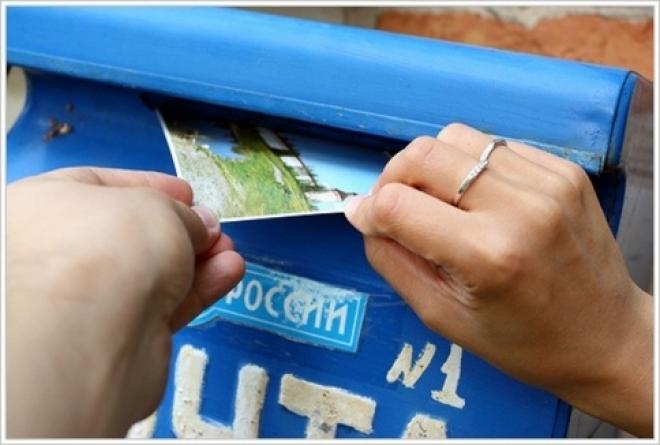 Жители Марий Эл не смогут воспользоваться услугами «Почты России» 23 февраля