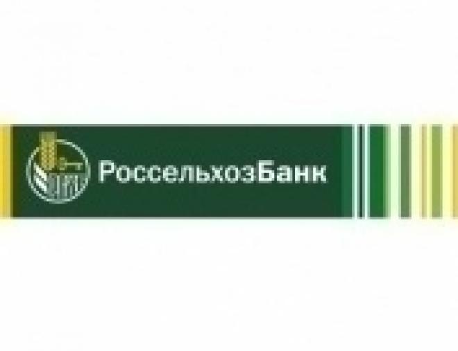 15 октября 2016 года Марийский филиал Россельхозбанка приглашает йошкаролинцев на «Ярмарку жилья»
