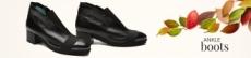 Новое поступление французской ортопедической обуви Thierry Rabotin коллекции осень-зима 2015-2016!