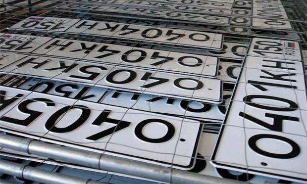 «Красивые» автомобильные госномера предлагают продавать с аукционов