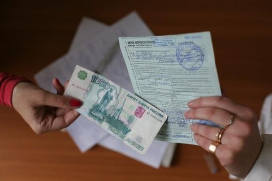 Терапевт йошкар-олинской поликлиники № 4 дважды попалась на взятках