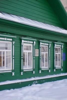 Ночь музеев 2014 в доме-музее И.С. Ключникова-Палантая постер