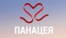 Центр социальной адаптации и психологической помощи «Панацея»