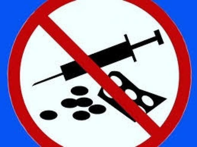 В Марий Эл стартует антинаркотическая акция «Сообщи, где торгуют смертью!»