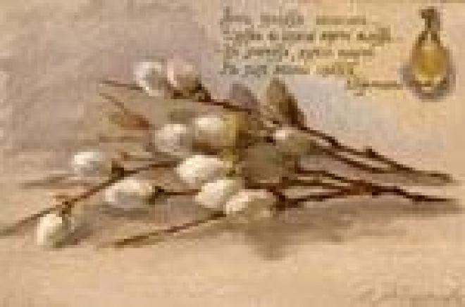 Православные верующие Марий Эл готовятся к Вербному воскресению
